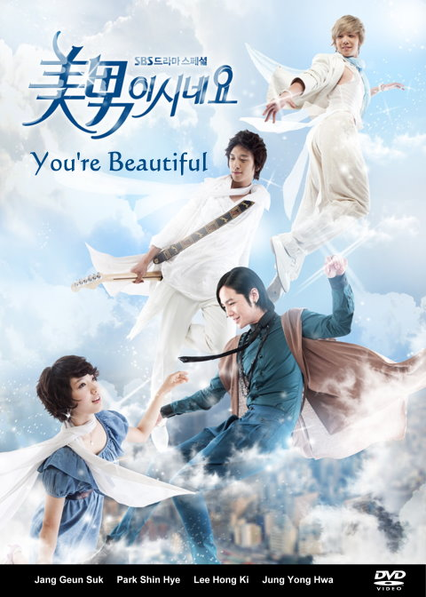 You're Beautiful Korean Drama