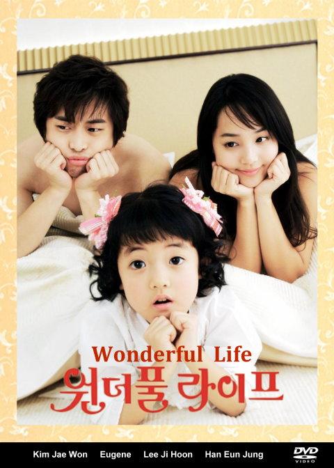 Mallkee Wonderful Life Good Subtitle Free Shipping Korean Drama Dvd Korean Drama Dvd