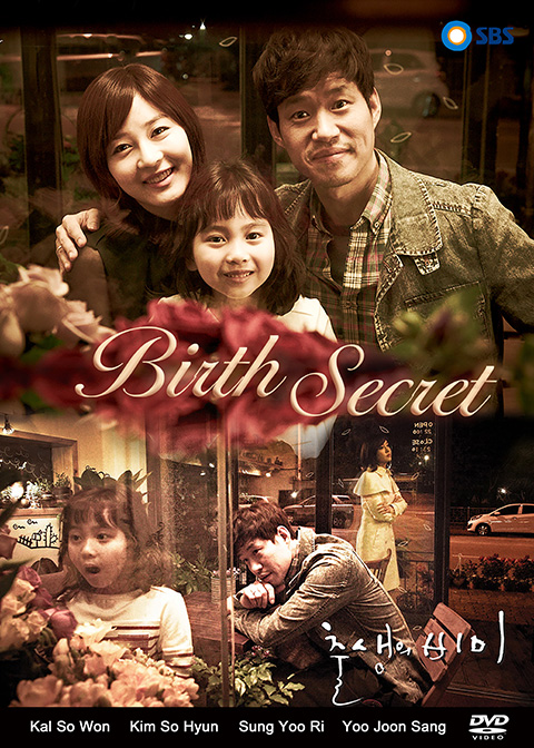 The Secret of Birth (2013)